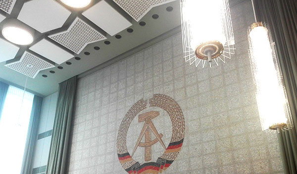 Image of the coat of arms of the GDR